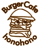 BurgerCafe honohono